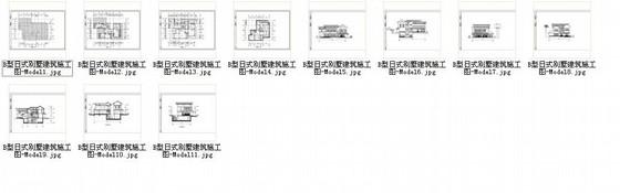 两层日式风格别墅建筑施工图-两层日式风格别墅建筑缩略图