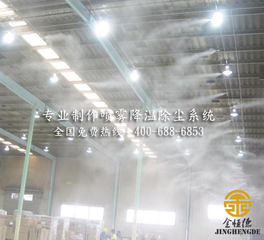 湖南喷雾除尘,人工造雾降尘-雾喷降尘设备公司