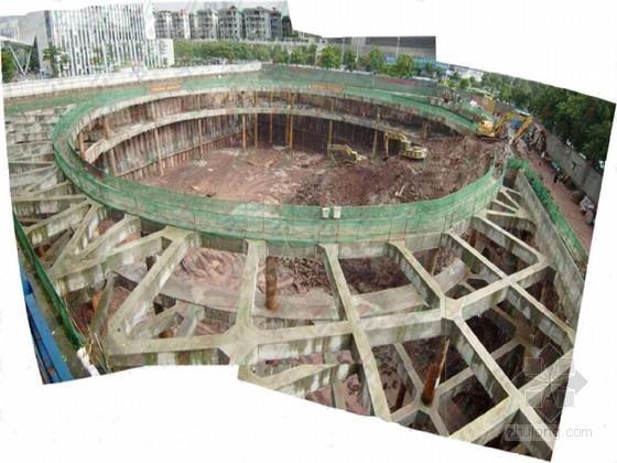[广东]高层地下室深基坑开挖支护安全生产应急预案