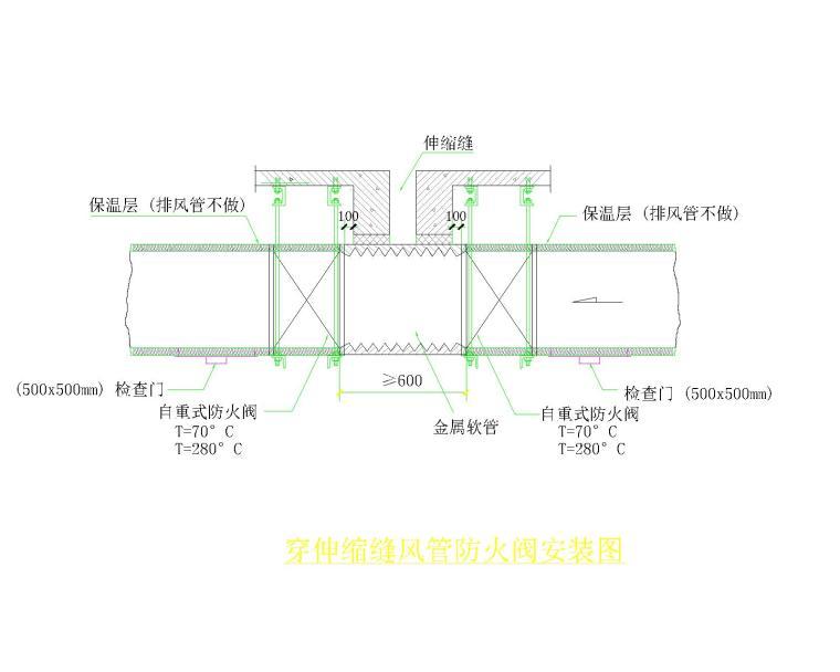 [江苏]无锡-有信暖通(全部单体)施工图