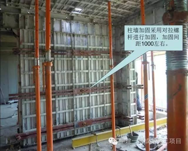 新工艺新技术也要学起来,铝模施工技术全过程讲解_19