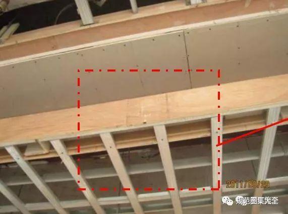 建筑施工中常见的60个问题和处理建议_63