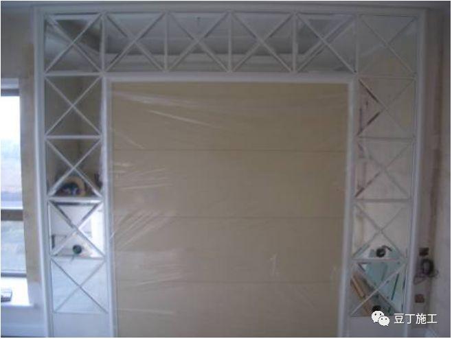 全套装修施工流程实例图解,不得不说,施工过程很规范!_29