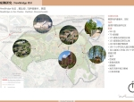 [上海]养老地产--绿城乌镇雅园景观设计方案文本