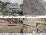 隧道围岩的工程性质