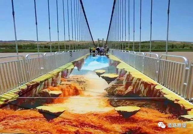 世界首座悬链桥——红旗峰玻璃桥开工建设_8