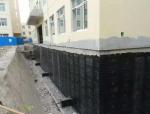 地下外墙防水的施工技术