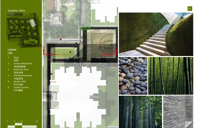 [重庆]某河运校项目居住区景观方案设计文本PDF(113页)_7