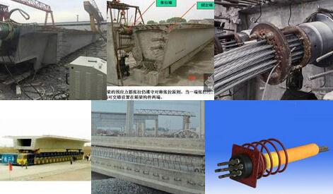 预应力桥梁过程中出现的关于的施工工艺的问题