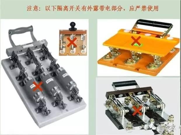 施工临时用配电箱标准做法系列全集_2