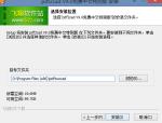 PDF格式转cad格式(安装版)