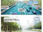 海绵城市设计措施全图解(下)