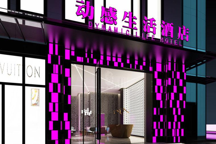 北京瓦竹精品酒店资料下载-成都专业酒店设计公司—红专设计|动感生活精品酒店