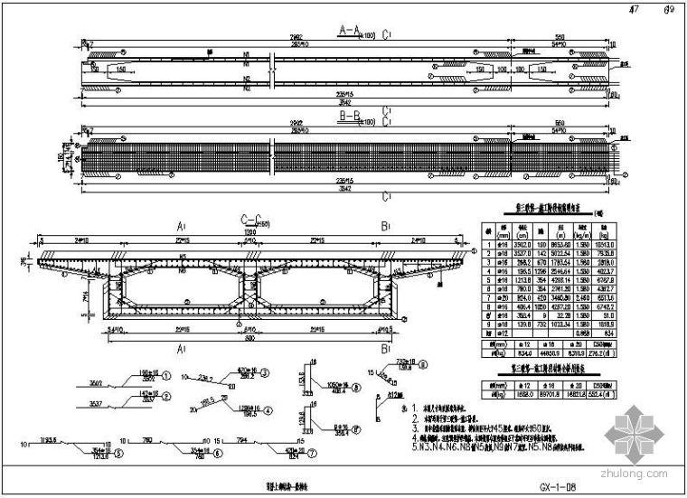京杭运河常州市区段改线工程某大桥施工图