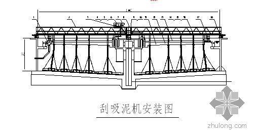 秦皇岛某污水处理厂沉淀池刮吸泥机施工方案