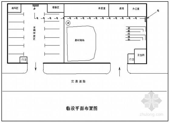 [辽宁]土地整理施工组织设计
