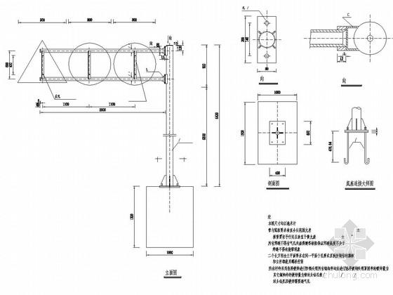 交通标志悬臂式结构设计图