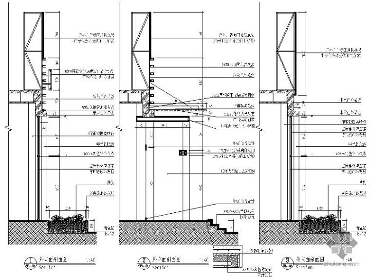 [唐山]某售楼处工程施工图_3