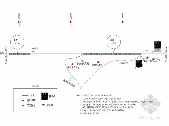 [湖北]山区二级公路改扩建工程实施性施工组织设计189页(路涵隧)