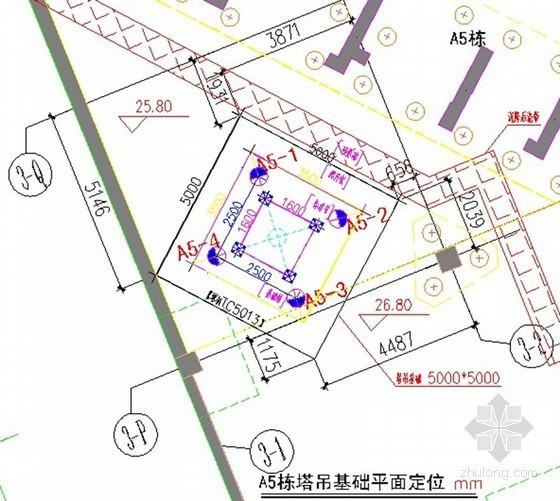 [广东]高层商业住宅综合楼塔吊基础施工方案