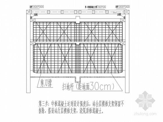 [湖南]明挖顺作法地下两层岛式车站高支模施工方案42页(竹胶板 组合钢模板)