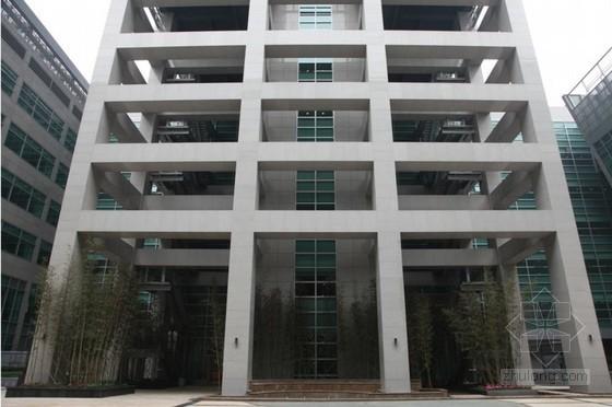 [广东]超高层办公楼工程质量创优汇报(鲁班奖)