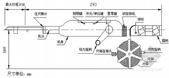 [浙江]停车场进出场隧道施工监测方案