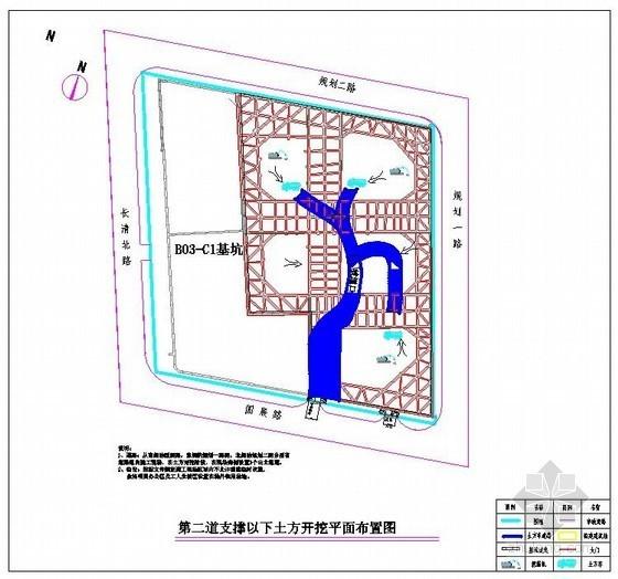 [上海]三层地下室工程施工组织设计(开挖深度15.45m)