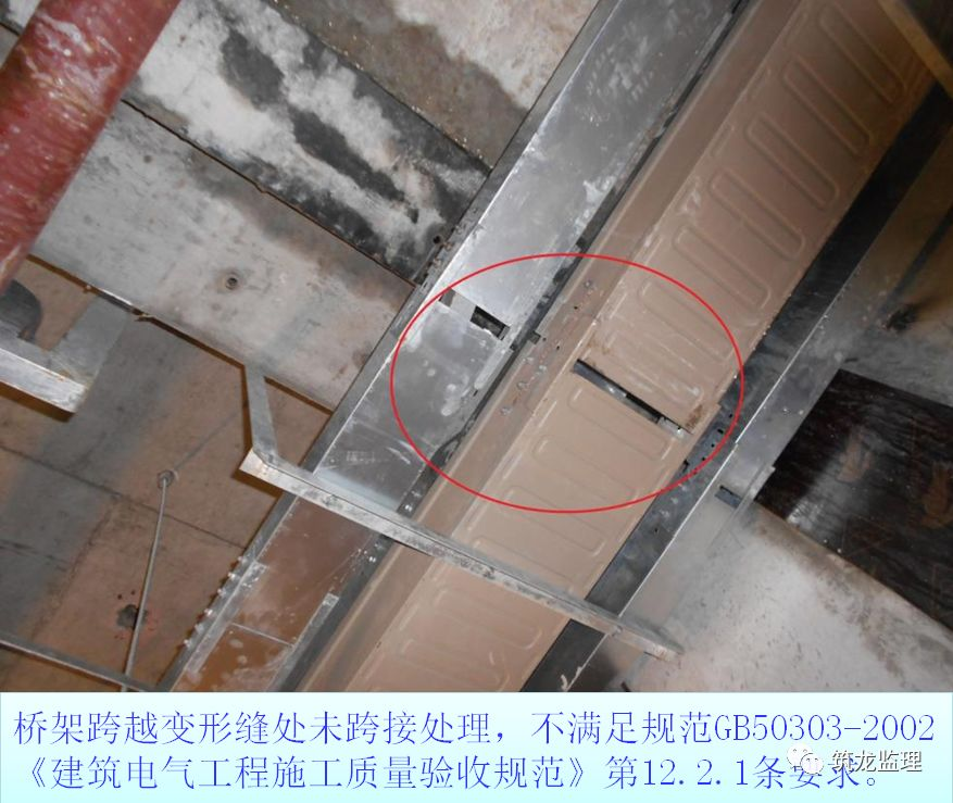 机电安装监理质量控制要点,从原材料进场到调试验收全过程!_32