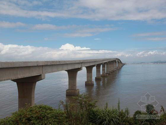 [浙江]跨海大桥实施性施工组织设计126页(图文并茂 含汇报PPT)