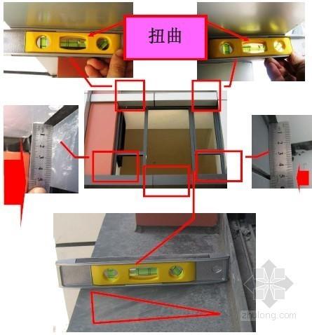 外墙干挂玻璃及金属围护结构施工质量通病案例分析(图)