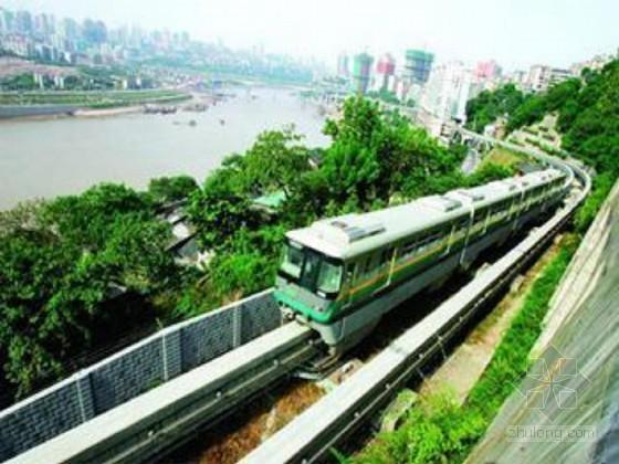 铁路边坡预应力锚索施工技术总结