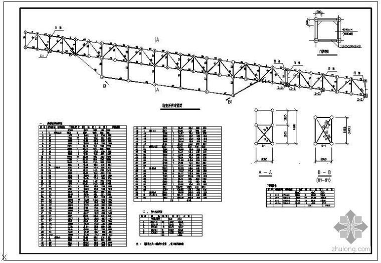 某45m跨网架结构栈桥走廊节点构造详图_1