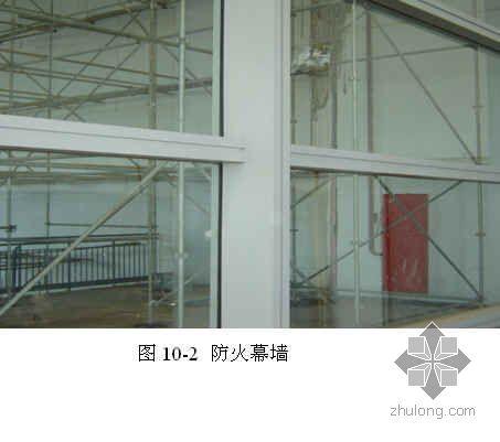 超大单元钢铝组合防火玻璃幕墙施工工法