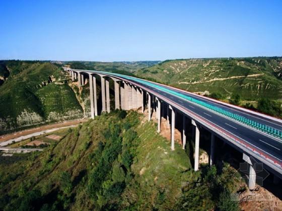 公路工程施工单位工程质量评定表(237张)