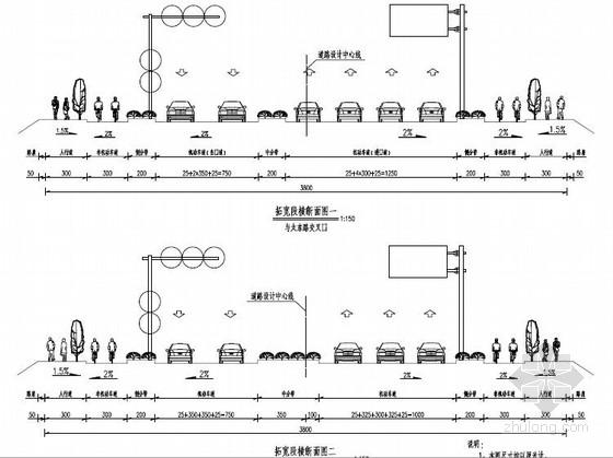 [江苏]32米宽市政道路交通安全设施图纸23张
