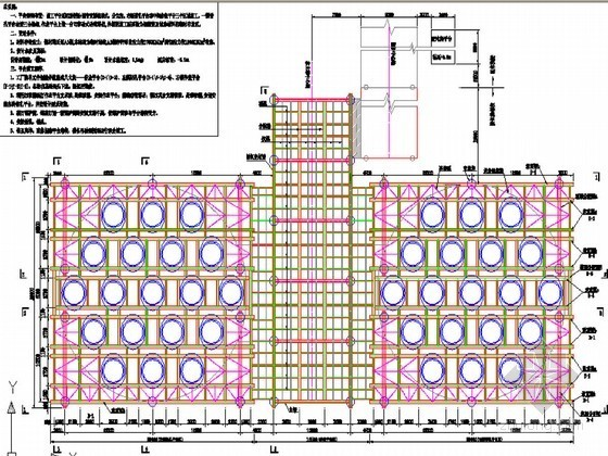 跨江大桥桥墩钻孔平台结构布置图