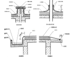 [北京]定向安置房工程防水工程施工方案