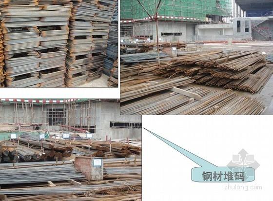 建筑工程施工现场钢筋优秀做法照片展示