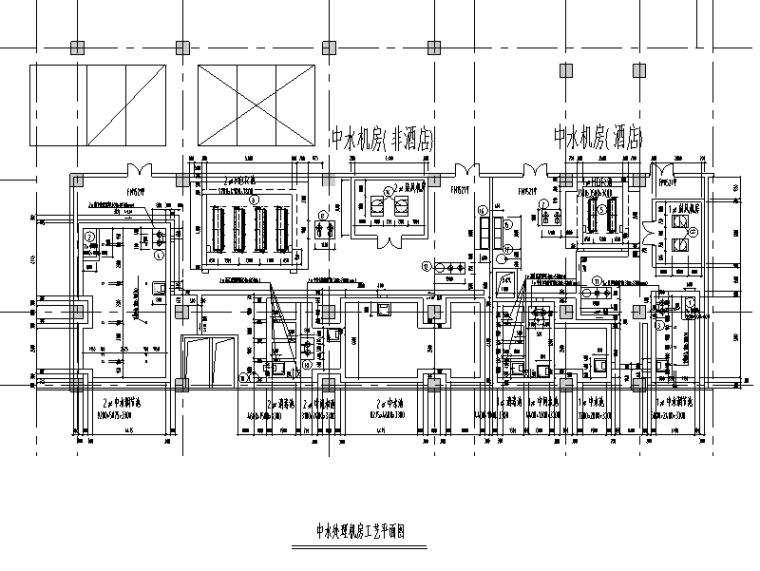 膜处理中水系统图纸(CAD)