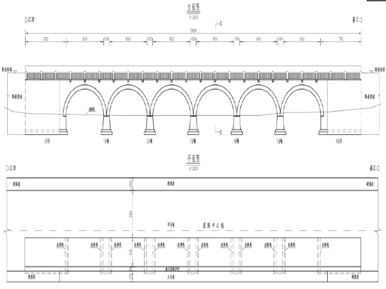 [重庆]S106线白沙大桥等18座旅游公路危桥加固整治工程图纸