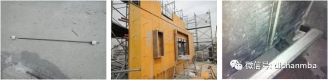 全了!!从钢筋工程、混凝土工程到防渗漏,毫米级工艺工法大放送_126