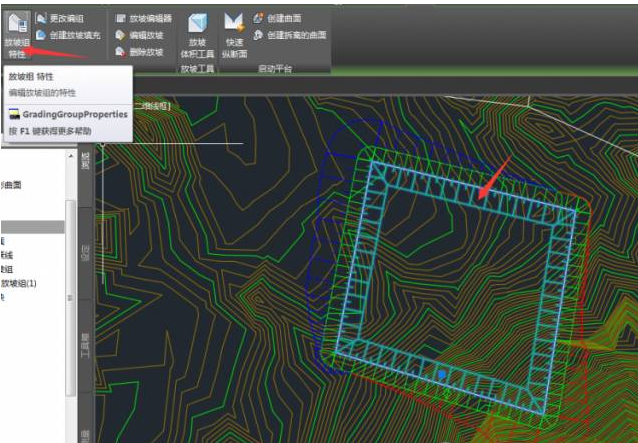 [路桥BIM技术]Civil 3D如何求解放坡的体积?