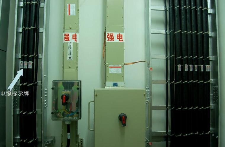 建筑安装精细化施工及常见问题图文解析PPT(138页,大量图片)_10