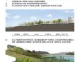 重庆市山地步行和自行车重庆市规划方案文本(67页)