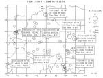 汶川8.0级大地震震源机制与构造运动特征