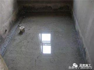万科集团住宅卫生间降板式同层排水技术标准_13