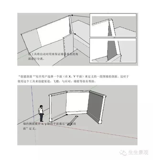 最全SketchUp建筑小插件_45