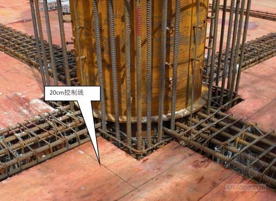 [QC成果]研发钢管叠合柱模板加固工艺方法