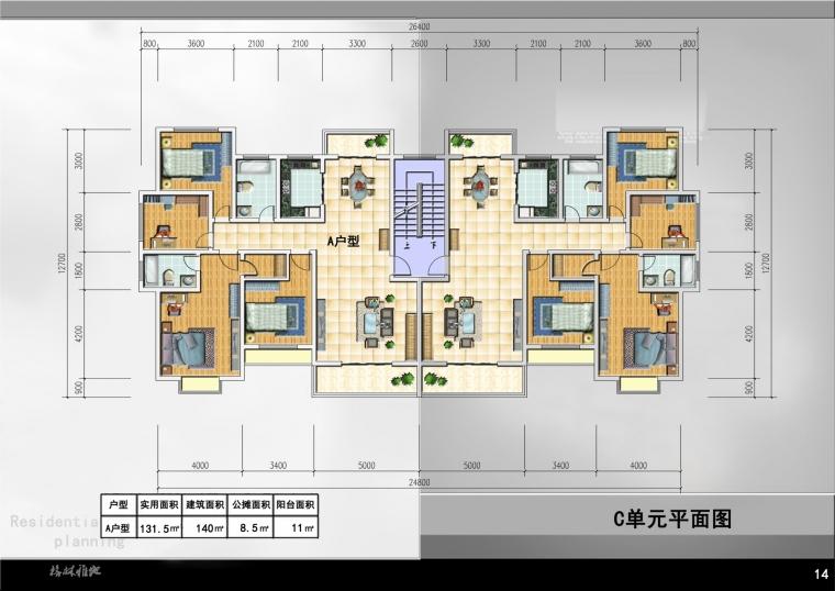 居住区规划与住宅设计_5